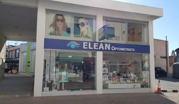 Elean Shop 1 c