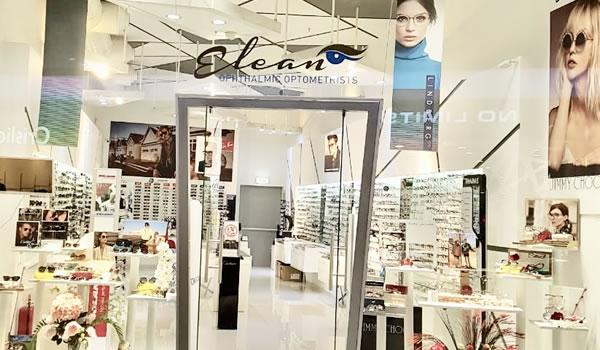 Elean Shop mall cyprus
